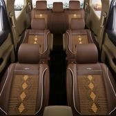 七座專用五菱宏光 寶駿730 長安x70a 風光580 汽車座套全包坐墊套 降價兩天