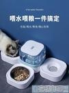 寵物餵食器 貓咪飲水機狗狗喝水器流動不插電寵物不濕嘴貓水碗盆自 快速出貨