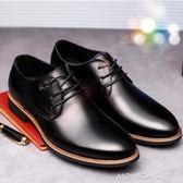 皮鞋男士商務休閒正裝韓版鞋黑色透氣秋季英倫尖頭男潮鞋 麻吉好貨