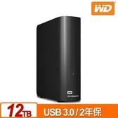 【綠蔭-免運】WD Elements Desktop 12TB 3.5吋外接硬碟(SESN)