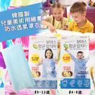 韓國製 兒童美術用繪畫防水透氣罩衣 1件入