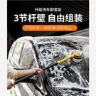 汽車拖把 洗車拖把高檔全自動刷車毛刷輪轂輪胎刷子洗車專用工具刷車神器