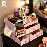 抽屜式化妝品收納盒塑料桌面整理盒【洛麗的雜貨鋪】