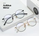防輻射眼鏡電腦男潮護眼抗藍光平面平光鏡女