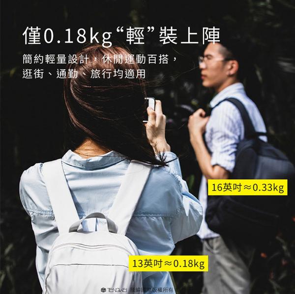 Baseus倍思 Let's go 簡約百搭雙肩電腦後背包-16吋可用 雙肩背包 筆電背包 平板背包 外出包