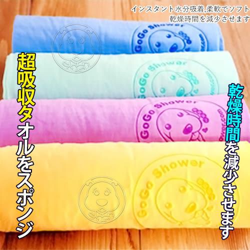 【zoo寵物商城】GoGoShower狗狗笑了》仿鹿皮巾吸水毛巾68 x 43 cm