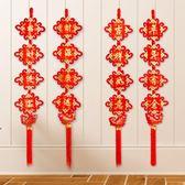 雙12新年掛件 新年喜慶喬遷年年有余客廳中國結對聯 掛件居家裝飾用品禮品 卡菲婭