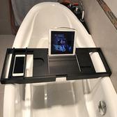 浴缸架浴缸伸縮置物架板多功能浴缸桌衛生間泡澡iPad手機支架白色   igo 居家物語