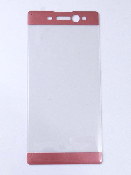 Star 3D曲面全滿版寬版鋼化玻璃保護貼 Sony Xperia XA Ultra 3色可選