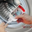 除霉劑 除霉劑 墻體除霉菌膠清潔劑 衛生間浴室除霉啫喱 去霉劑 VK2315