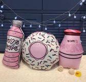 粉嫩少女甜甜圈養樂多雙面印花寶貝絨可愛創意抱枕 YL-FZBZ124