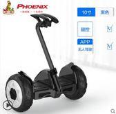 平衡車兒童雙輪成人智慧電動車越野體感藍芽遙控代步車