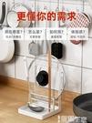 鍋蓋架 廚房臺面坐式多功能家用鍋蓋砧板置物架鍋鏟勺子筷子一體收納神器 智慧e家 新品