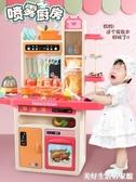 小伶兒童過家家廚房玩具寶寶做飯仿真廚具套裝女孩生日禮物3-6歲ATF 美好生活