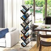 訂製           樹形書架簡約現代客廳簡易落地書架置物架鋼木組合書架經濟型igo     琉璃美衣