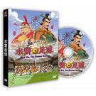動漫 - 水滸足球DVD...