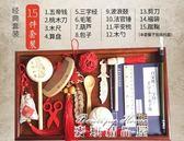 寶寶抓周用品套餐小孩一周歲生日派對中式玩道具男女抓鬮物品套裝