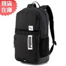 【現貨】PUMA Deck 後背包 背包 休閒 筆電夾層 大容量 多口袋 反光 黑【運動世界】07729301