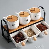 美式鐵藝廚房調料盒套裝組合裝創意家用雙層陶瓷調味罐鹽罐調料瓶 盯目家