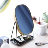 桌鏡北歐ins化妝鏡台式梳妝鏡桌面大號化妝鏡子少女心宿舍學生【快速出貨八折搶購】