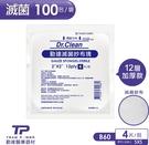 【勤達】2X2吋(12P)滅菌純棉紗布塊4片裝X100包/袋-B60 傷口保護、純棉紗布、醫療紗布