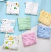 圍兜 兒童口水巾棉質毛巾寶寶餵奶巾兒童手帕新生兒超柔洗臉小方巾 11色 交換禮物