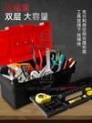 工具箱家用大號收納箱五手提箱多功能收納盒【輕派工作室】