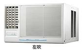 ↙0利率↙SANLUX三洋約4~5坪定頻窗型冷氣SA-L36FEA或SA-R36FEA【南霸天電器百貨】