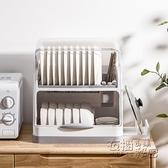 廚房碗碟碗筷瀝水收納盒箱家用裝碗架碗盤子置物放碗櫃帶蓋半翻蓋 雙十二全館免運