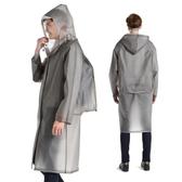 成人背包雨衣長款長版全身戶外徒步旅游雨衣男女時尚單人透明防水雨披