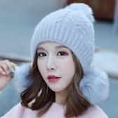 兔毛線帽子女秋冬季韓版學生可愛冬天加絨加厚保暖護耳套頭針織帽