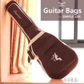 吉他尤克里里背包40寸袋子通用套子加厚型雙肩41寸韓版女生款盒 js22282『東京潮流』