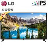 LG 43型 4K UHD連網液晶電視 43UJ630T