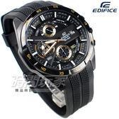 EDIFICE EFR-556PB-1A 多功能計時碼錶 三眼男錶 簡約新時尚 黑色 EFR-556PB-1AVUDF CASIO卡西歐