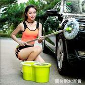 洗車拖把多功能伸縮擦車神器不帶桶軟毛除塵撣汽車刷車子清潔工具專 QM圖拉斯3C百貨