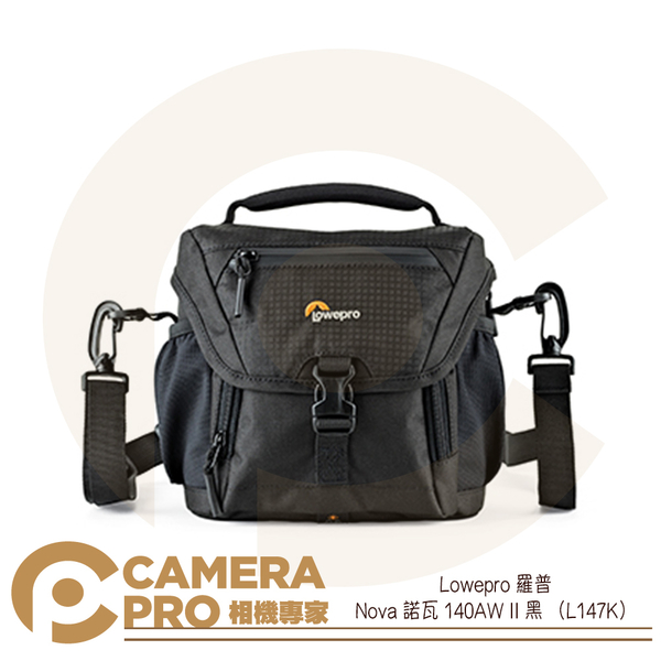 ◎相機專家◎ Lowepro 羅普 Nova 諾瓦 140AW II 黑 專業相機包 單肩 收納包 L147K 公司貨