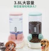 餵食器 寵物飲水器自動喂食器貓咪飲水機狗食盆喂水喝水器掛式小狗狗用品 夢藝家