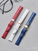 黛洋表帶女士真皮手表帶蝴蝶扣配件代用天梭浪琴卡西歐美度天王dw