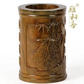 雅軒齋 紅木工藝品 四季報喜筆筒 綠檀木鏤空雕刻擺件 招財禮品