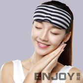 耳樂保睡覺眼罩睡眠遮光透氣男女士學生卡通可愛耳塞防噪音三件套  enjoy精品