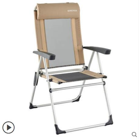 迪卡儂戶外折疊椅便攜舒適折疊扶手椅子躺椅透氣釣魚椅QUNC 圖拉斯3C百貨