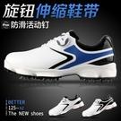 高爾夫球鞋男士寬版運動鞋 防水活動釘高球鞋 旋鈕扣鞋帶職業