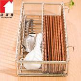 不銹鋼筷子架 筷籃 置物架 小掛籃 消毒櫃內籃子帶吸盤 交換禮物