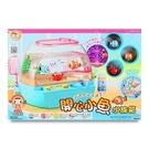 【MIMI WORLD】開心小魚水族箱 MI14503