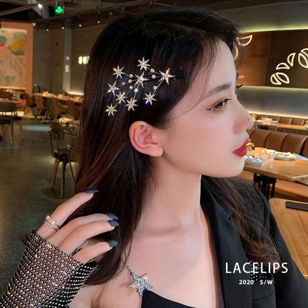髮夾邊夾網紅2021年新款韓國側邊超仙水鉆夾子2021劉海頂卡頭飾女 小天使