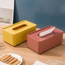 家用創意長方形木質紙巾盒客廳茶幾簡約抽紙盒多功能汽車餐巾紙盒 果果輕時尚