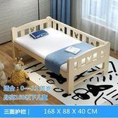 實木兒童床組 帶護欄男孩女孩公主床小孩床加寬單人床嬰兒床拼接大床