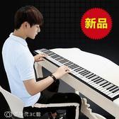 電子琴 手卷鋼琴88鍵加厚專業版隨身MIDI鍵盤成人學生初學者便攜電子鋼琴  YJT【創時代3C館】
