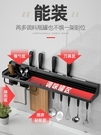 免打孔廚房置物架壁掛式多功能筷子刀架家用墻上用品大全收納掛架