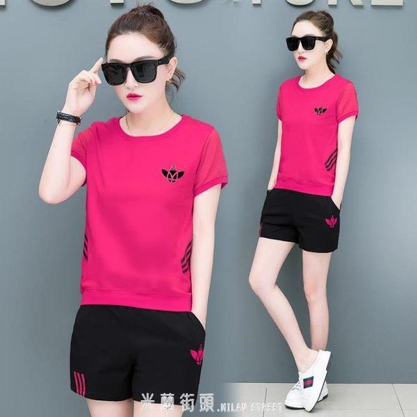 休閒套裝女學生寬鬆新款韓版寬鬆短袖短褲夏裝運動服兩件套潮 「米蘭街頭」